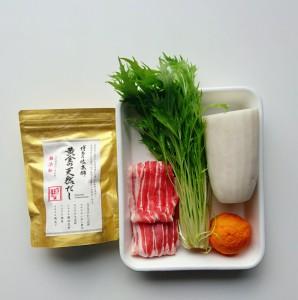 博多の味本舗2017.1① (002)